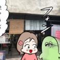 秋の京都~公式ブロガー交流会2019~その①