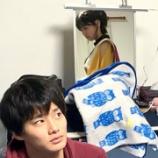 『【乃木坂46】野村周平を見つめる西野七瀬の表情がこちら・・・』の画像
