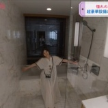 『【乃木坂46】白石麻衣のバスルームシーン!!!キタ━━━━(゚∀゚)━━━━!!!』の画像