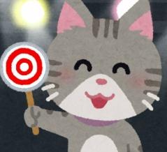 【大阪】123+N羽曳野 7月26日【スロパチ広告】