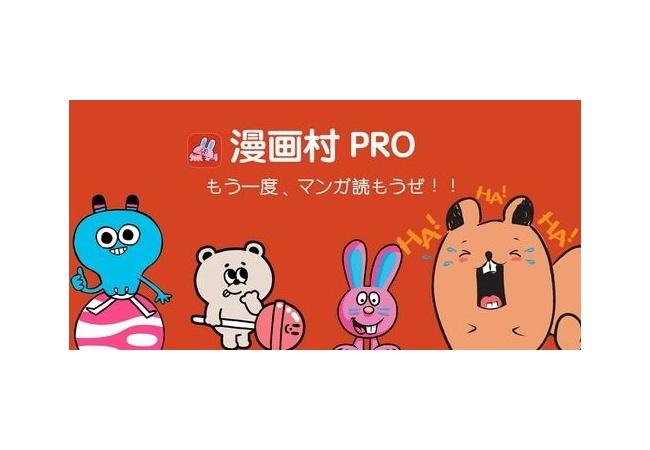 政府、「漫画村」に続き「Anitube」「Miomio」の閲覧を規制へ
