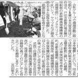 『埼京線戸田駅前の環境空間に樹木苗木の植樹が行われました』の画像