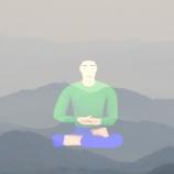 『万物と一体化する瞑想』の画像