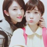 『【乃木坂46】美人姉妹!樋口日奈 姉との2ショット画像が公開!!!』の画像