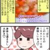 ヤマザキマリ先生料理エッセイ漫画「それではさっそくBuonappetito!(ブォナペティート)」のレシピのミネストローネは美味しい!