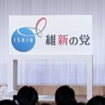 【速報】維新の党の橋下徹と松井知事が離党