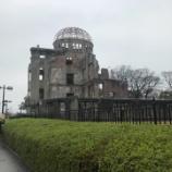 『2018冬 男の広島一人旅⑥原爆ドームと広島つけ麺』の画像