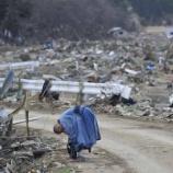 『震災から10年。復興税と中小企業再編、国民を顧みない政治はいつまで続くのか。』の画像