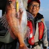 『6月29日更新② 6月28日 釣果 スーパーライトジギング』の画像