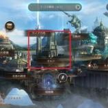 『【ガーディウス・エンパイア】ゲームガイドのご案内 -ギルド-』の画像