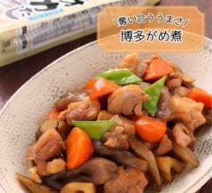 博多がめ煮【#作り置き #冷凍保存 #お弁当 #主菜 #PR】