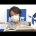 【ソラシドエアか?】特定班始動!横浜~羽田~熊本に行ったコロナ感染者、特定されたら飲食店クビかも・・・。