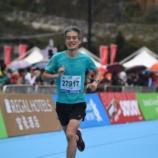 『2019香港マラソン サブ3達成記 (イオキベ)』の画像