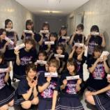 『【乃木坂46】れなちとかりんブログのアンダラ集合写真の違い・・・』の画像