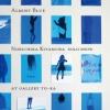 Almost Blue / Norichika Kitamura solo show at gallery to-ka
