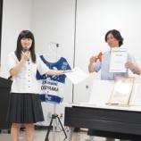 『奥山華波選手報告会 レポート』の画像