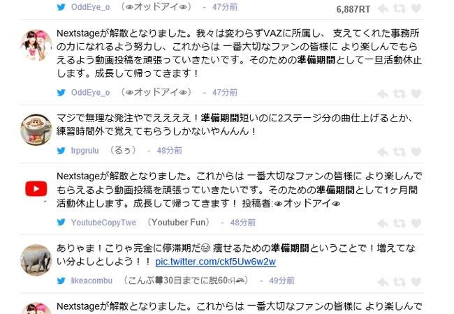 【悲報】今話題のVALUの被害者ヒカルさん、謝罪動画を上げ無期限休止へ