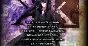 『K』舞台化決定!2014年8月より東京にて公演&劇場版『K』キャストに森田成一さん!