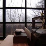 『濃霧の朝』の画像
