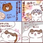 フランダースの三姉妹〜さとえみ日記〜