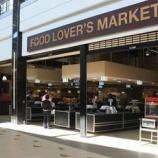 『【ザンビア】きらきらまぶしいスーパーマーケットに一気に気分があがる。』の画像