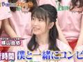 【速報】AKB48横山由依スキャンダル土下座で謝罪wwwwwwwwwwwww【AKBINGO】