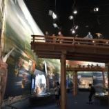 『かなり楽しい大阪歴史博物館 2』の画像