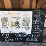 『四季食彩 YAMABUKI(長野市大門町)のお弁当』の画像