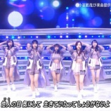 『【乃木坂46】3列目・・・一人だけハイウエストな人が・・・【Mステ3時間半SP】』の画像