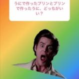 『【元乃木坂46】桜井玲香『怖・・・凄い質問してくる人いると思ったら若月だったんだけど・・・』』の画像