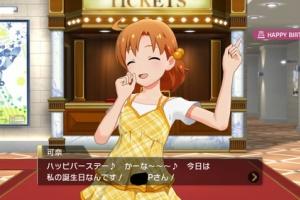 【ミリマス】可奈誕生日おめでとう!