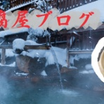 下町豆腐屋の炎の金策ブログ