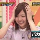 『【乃木坂46】設楽さん、和田まあやを『新しいあだ名』で呼ぶwwwwww』の画像