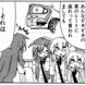 """横浜市交通局「地下鉄を全席""""優先席""""にしたのに効果が薄い…ならば""""最優先席""""を設置だ」"""