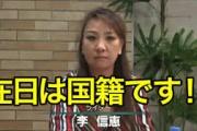【民進党結党大会】 SEALDs・奥田氏発言詳報「国民とともに進むと本気で言って。僕らはアホじゃない」とエール