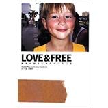 『LOVE&FREE』の画像