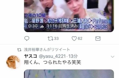 【SKE】浅井裕華が嵐ヲタのツイートをリツイートwwwwのサムネイル画像