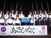 乃木坂46、映画&舞台『あさひなぐ』Twitterプレゼントキャンペーンがスタート!