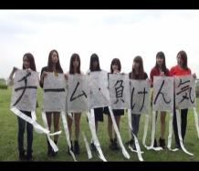 『【動画】「チーム・負けん気、Fly High!!」凧揚げしてきました!』の画像