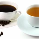 『年収700万以上はコーヒーより紅茶派 コーヒー好きは短気で理屈っぽく、議論好きで年収低い?』の画像