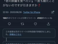 【元欅坂46】長沢菜々香さん、織田奈那にTwitter非表示にされてしまうwwwwwwww