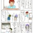 【2】山小屋アルバイトの話