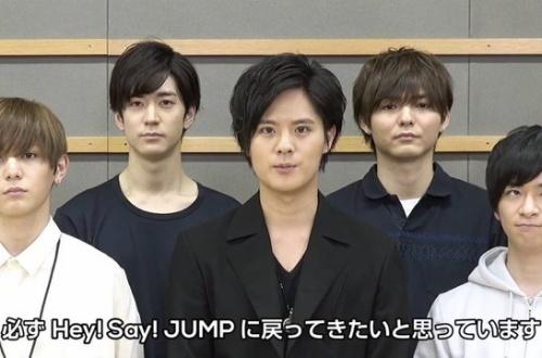 【Hey! Say! JUMP】岡本圭人、脱退せず 9月からアメリカ留学を発表のサムネイル画像