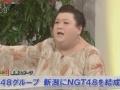 マツコ・デラックスがAKBグループの東京五輪開会式出演を痛烈批判「絶対、開会式でやってほしくない」(動画あり)