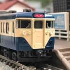 『TOMIX 113系1500番台 横須賀色』の画像