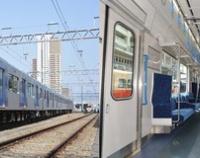 『新車発表ラッシュ 阪神 神戸電鉄 西武 東武&東京地下鉄』の画像