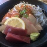 『グルメレポート ~岸和田の海鮮丼~』の画像