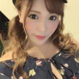 『キューティーハニー「みゆ」松戸デリヘルの体験談|60分17.000円』の画像