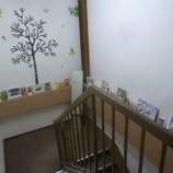 『2Fへの階段室』の画像