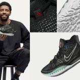 『11/14 発売 Nike Kyrie 7 DC0589』の画像